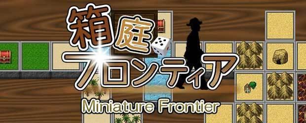Miniature_Frontier.jpg
