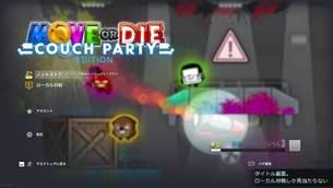 Move_or_Die__img04.jpg