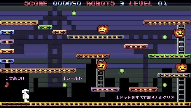 MrRobot_freegame_1b.jpg