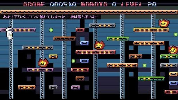 MrRobot_freegame_4.jpg