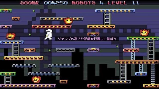 MrRobot_freegame_5.jpg