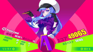 Muse_Dash_07.jpg
