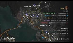 Need_for_Speed_map2.jpg