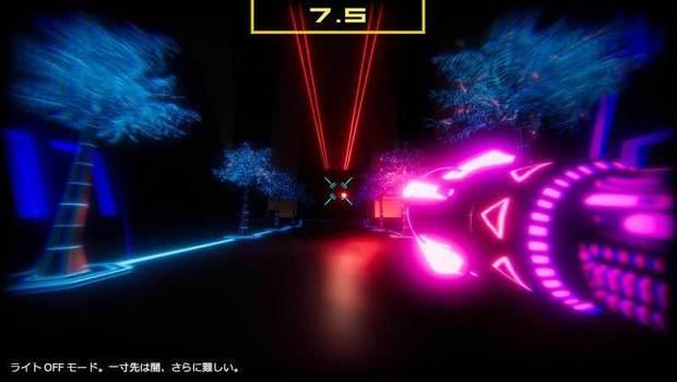 Neon-Boost_dark.jpg