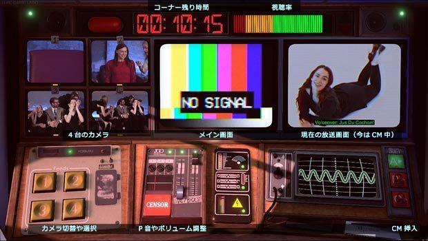 Not For Broadcast ゲーム紹介.jpg