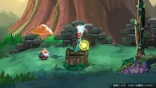 Nubarron_The_adventure_of_an_unlucky_gnome__image05.jpg