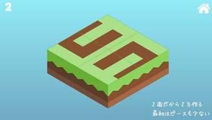 Number Islands 02.jpg