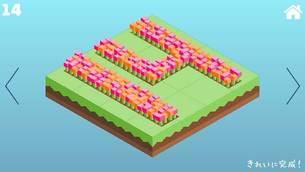 Number Islands 03.jpg