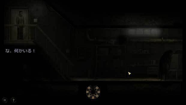 Octave_game_image7.jpg