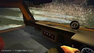 OffRoad_Drive_10.jpg