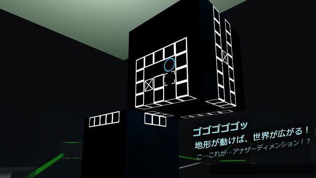 Orakyubu__image10.jpg