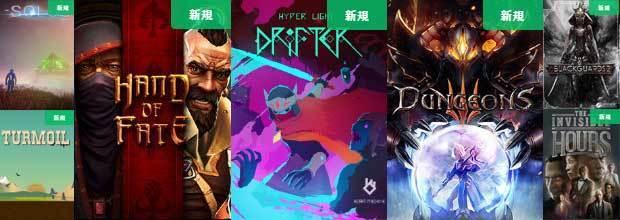 Origin-Access-news-201811-games-re.jpg