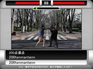Ozawa-Ken5.jpg