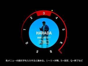 Ozawa-Ken6.jpg