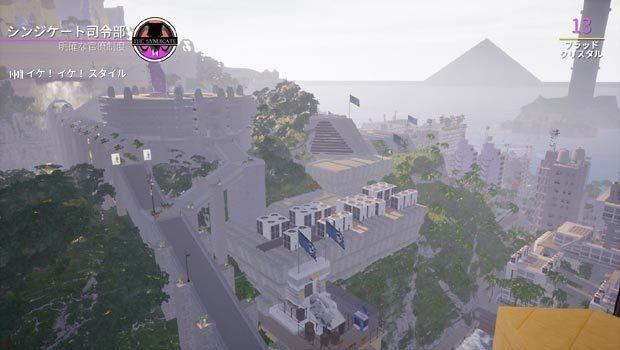 Paradise Killer open world.jpg