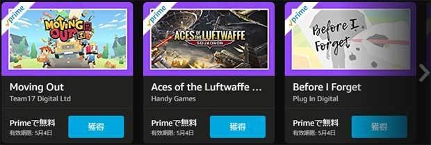 Prime-Gaming-free-games-2021-april-list.jpg