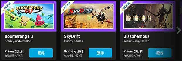 Prime-Gaming-free-games-2021-march-list.jpg