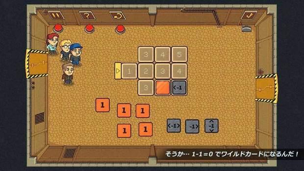 Puzzle-Chambers_img1.jpg
