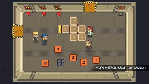 Puzzle-Chambers_img7.jpg