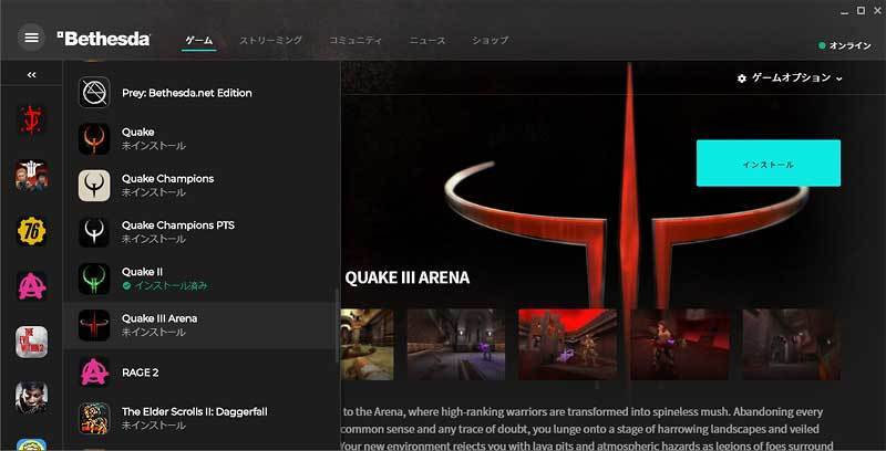 QuakeCon_at_Home_giveaway_3_image.jpg