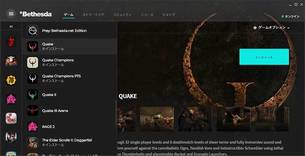 QuakeCon_at_Home_giveaway_quake.jpg