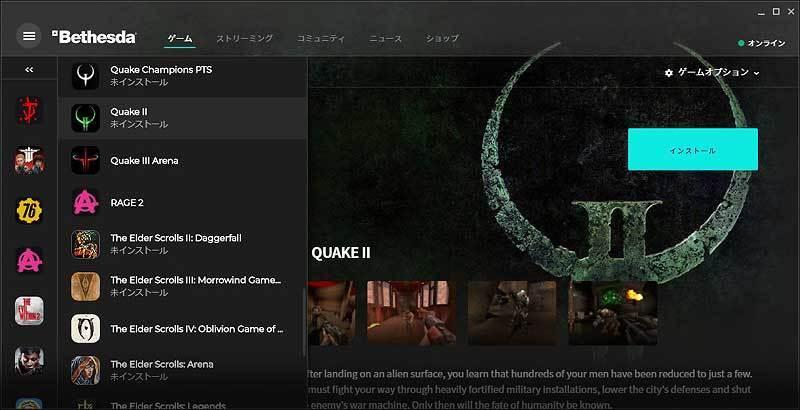 Quake_II_free_image.jpg
