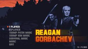 Reagan-Gorbachev_10.jpg