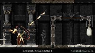 Record_of_Lodoss_War_Deedlit_in_Wonder_Labyrinth__image13.jpg