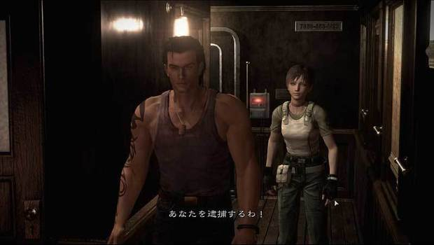 Resident_Evil_0__biohazard_0_HD_REMASTER-pc06.jpg