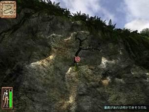 Return_to_Mysterious_Island__image03.jpg