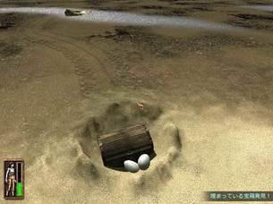 Return_to_Mysterious_Island__image06.jpg
