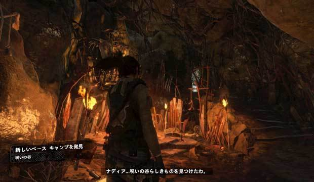 Rise-of-Tomb-Raider-Baba-Yaga 01.jpg