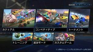 RocketLeague__new_img2.jpg