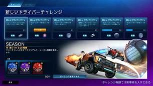 RocketLeague__new_img4.jpg