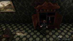Rogue-Mansion--demo-img21.jpg