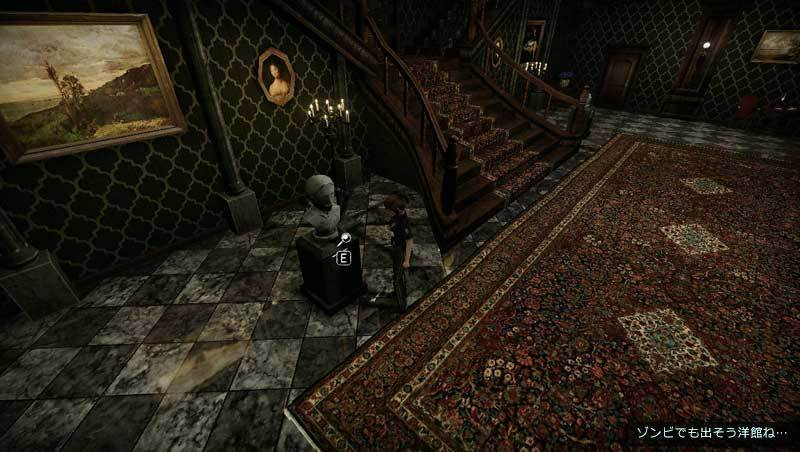 Rogue-Mansion--demo-img31.jpg