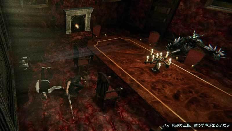 Rogue-Mansion--demo-img33.jpg
