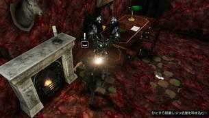 Rogue-Mansion--demo-img36.jpg