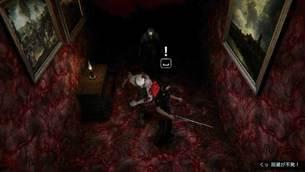 Rogue-Mansion--demo-img37.jpg
