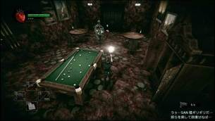 Rogue-Mansion--demo-img39.jpg