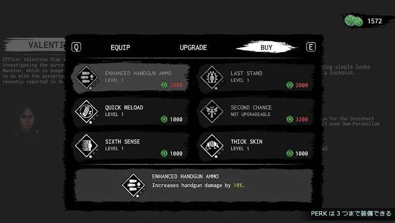 Rogue-Mansion--demo-skill.jpg