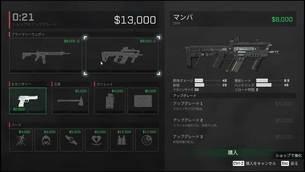 Rogue_Company__image_shop.jpg
