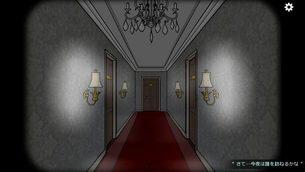 Rusty_Lake_Hotel__image10.jpg