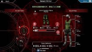 SAS-Zombie-Assault-4-10.jpg