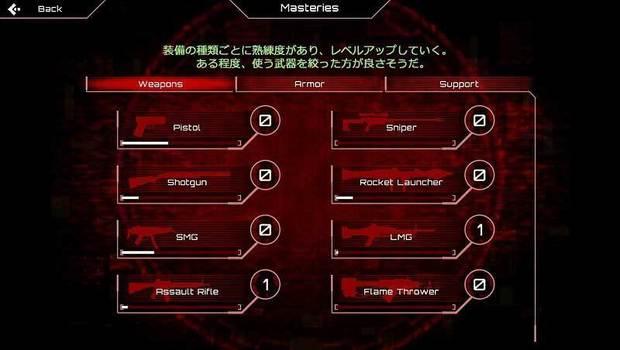 SAS-Zombie-Assault-4-11.jpg