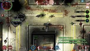 SAS-Zombie-Assault-4-13.jpg