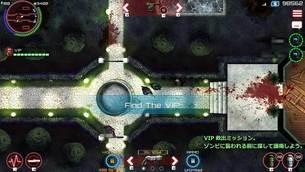 SAS-Zombie-Assault-4-16.jpg