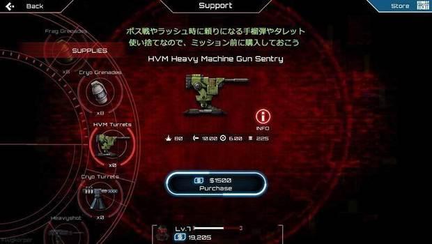 SAS-Zombie-Assault-4-20.jpg