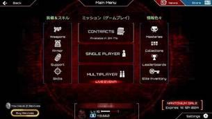 SAS-Zombie-Assault-4-3.jpg
