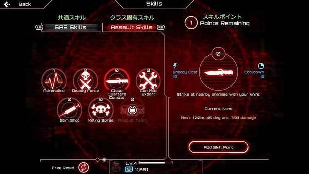 SAS-Zombie-Assault-4-5.jpg